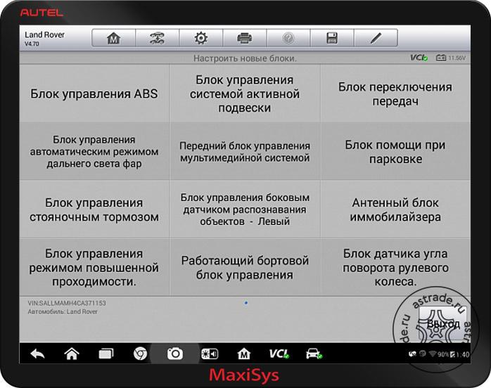 Screenshot_901.jpg