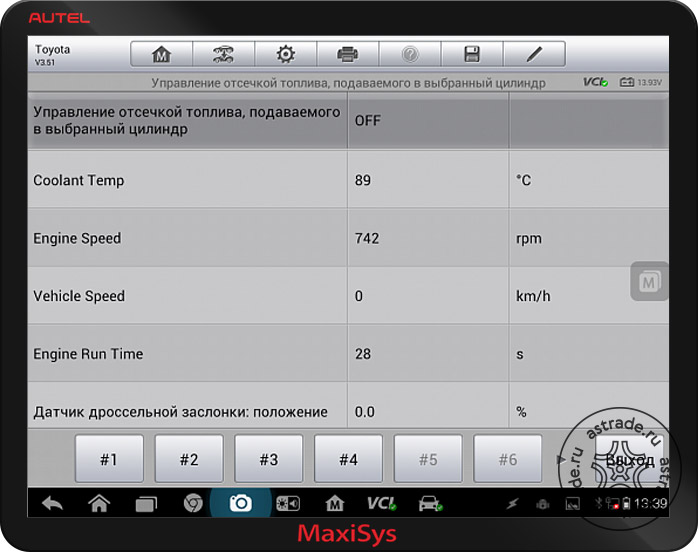 Screenshot_700.jpg