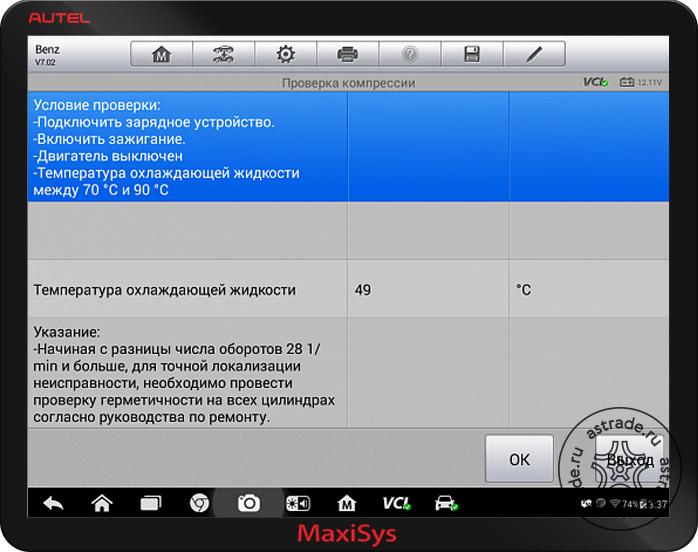 Screenshot_701.jpg