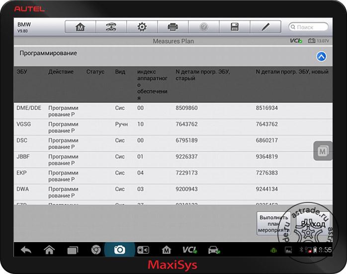 Screenshot_1102.jpg