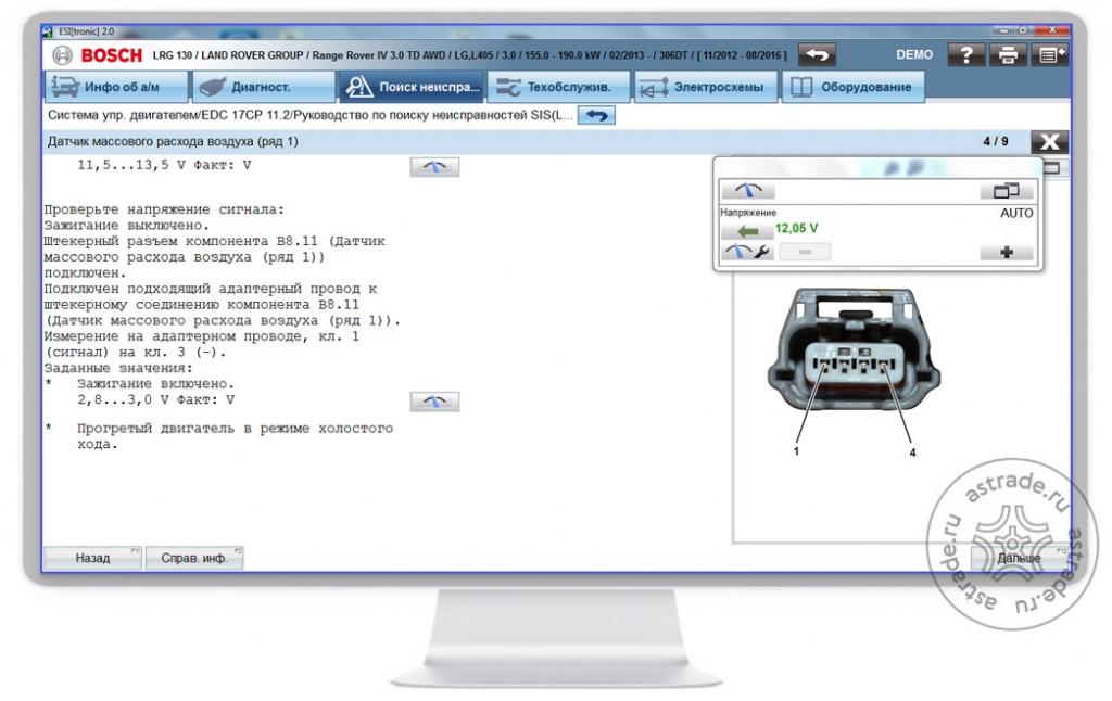 Screen_monitor07.jpg
