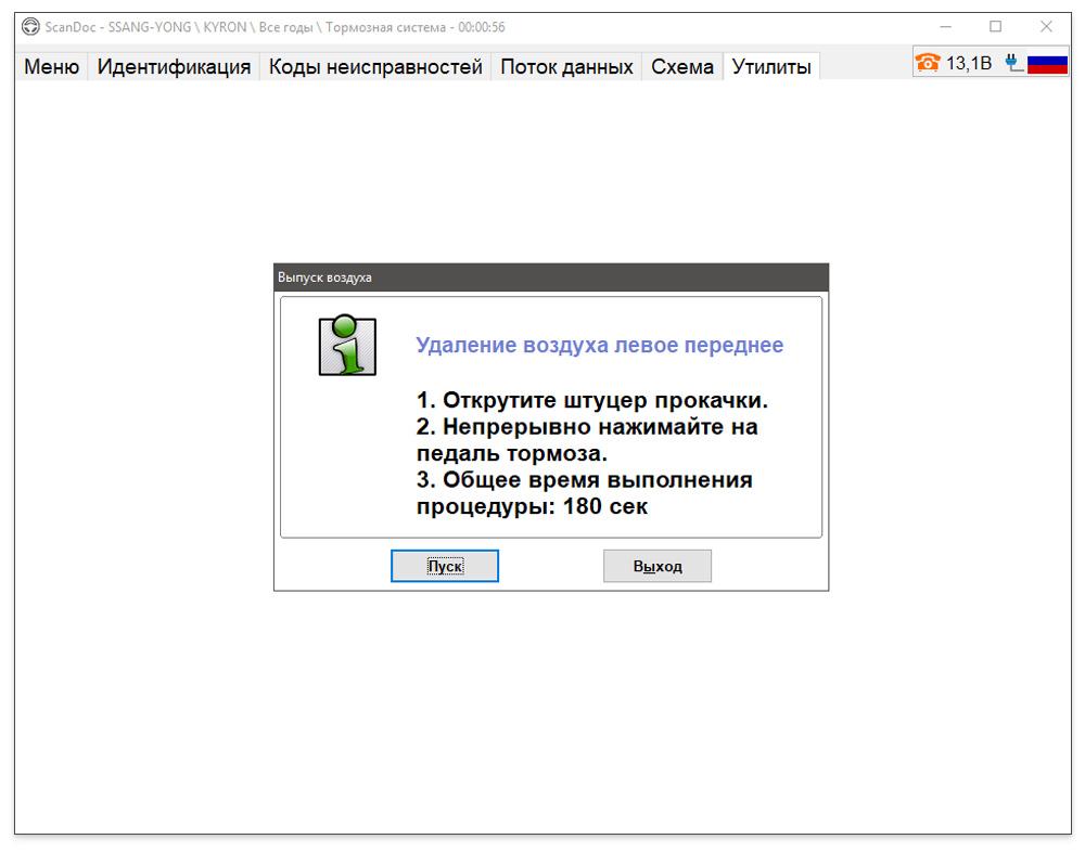 Screen-ssang-04.jpg