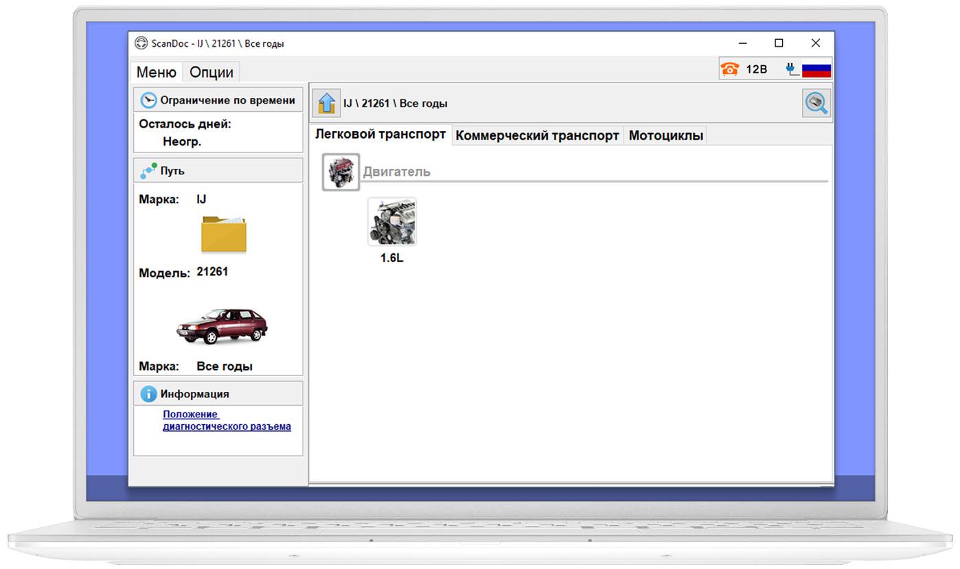 Screens-marks-ij