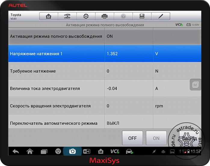 Screenshot_600.jpg