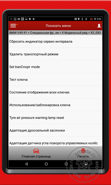 Screens_2017_11.jpg