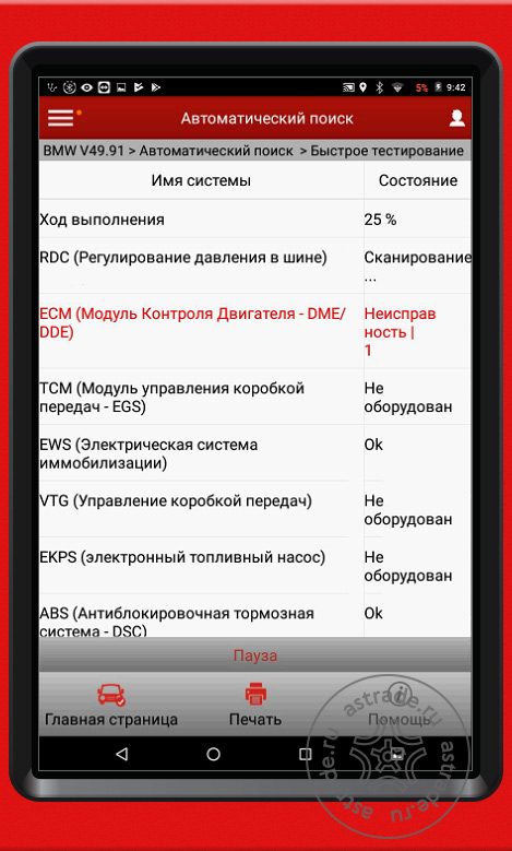 Screens_2017_15.jpg