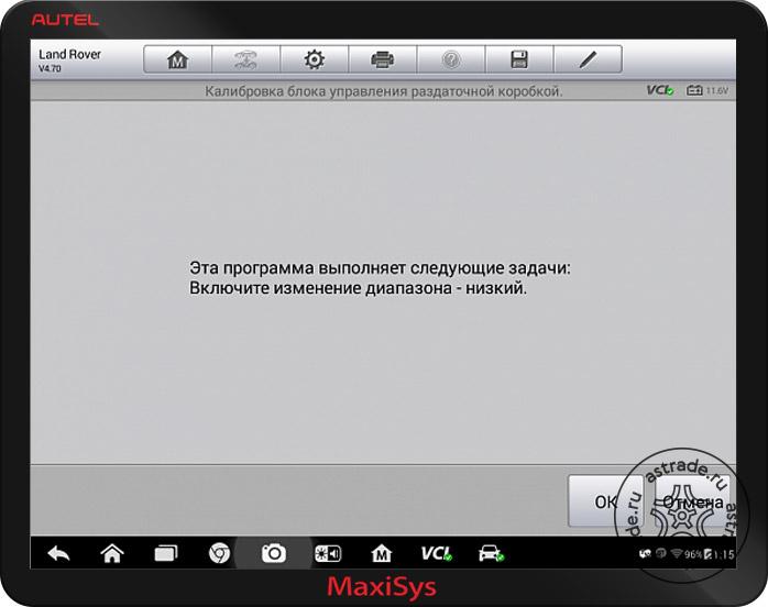 Screenshot_802.jpg