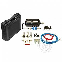 Bosch Комплект промывки для ACS S P00 101 174