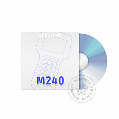 Программный модуль М240