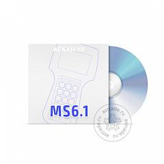 Программный модуль MS6.1