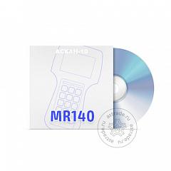 Программный модуль MR140