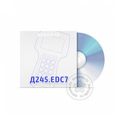 Программные модули Д245.EDC7 Евро3 + Д245.EDC7 Евро4