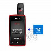 Комплект TEXA AXONE S TPS + Fast Fit