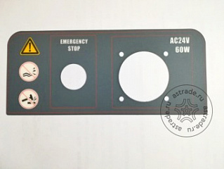 ALARM, WARNING, AC 220V label