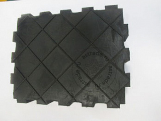 Thin rubber pad