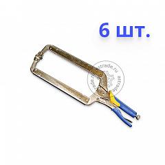Набор струбцин (6 шт)