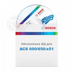 Обновление БД для ACS 600 / 650 / x51 (заказ по модели ACS и версиии ПО)