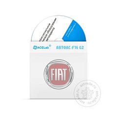 """Программа «Fiat» ver 1.x для """"АВТОАС-F16 G2"""""""
